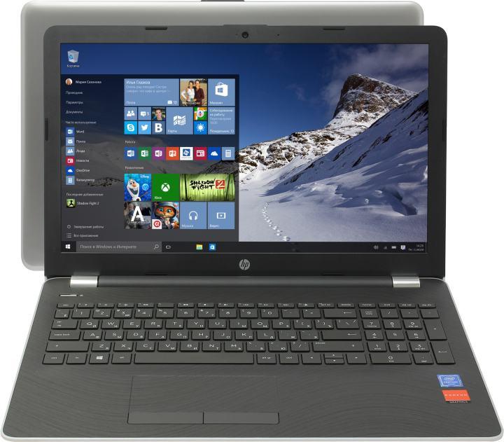 HP 15-bs599ur, вид раскрытого ноутбука