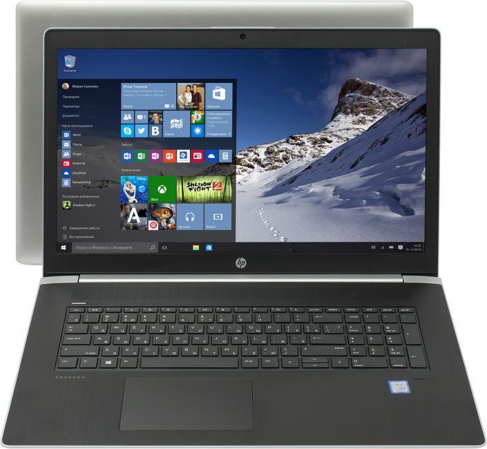 HP ProBook 470 G5, вид раскрытого ноутбука
