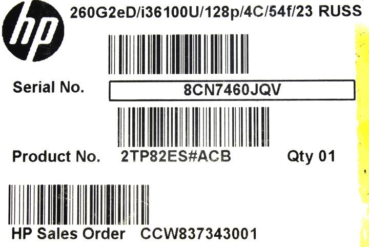 Компьютер HP 260 G2 Mini (2VR73ES) i3-6100U (2.3)/4GB/1TB/Intel HD 520/Wi-Fi/BT/DOS