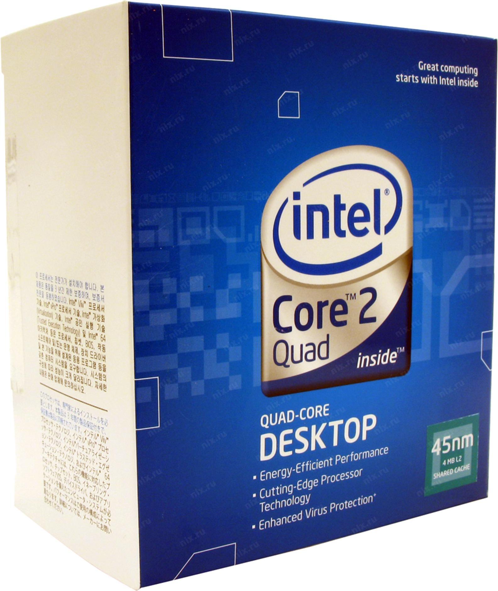 Intel Core 2 Quad Processor Q8200 Procesor Soket 775