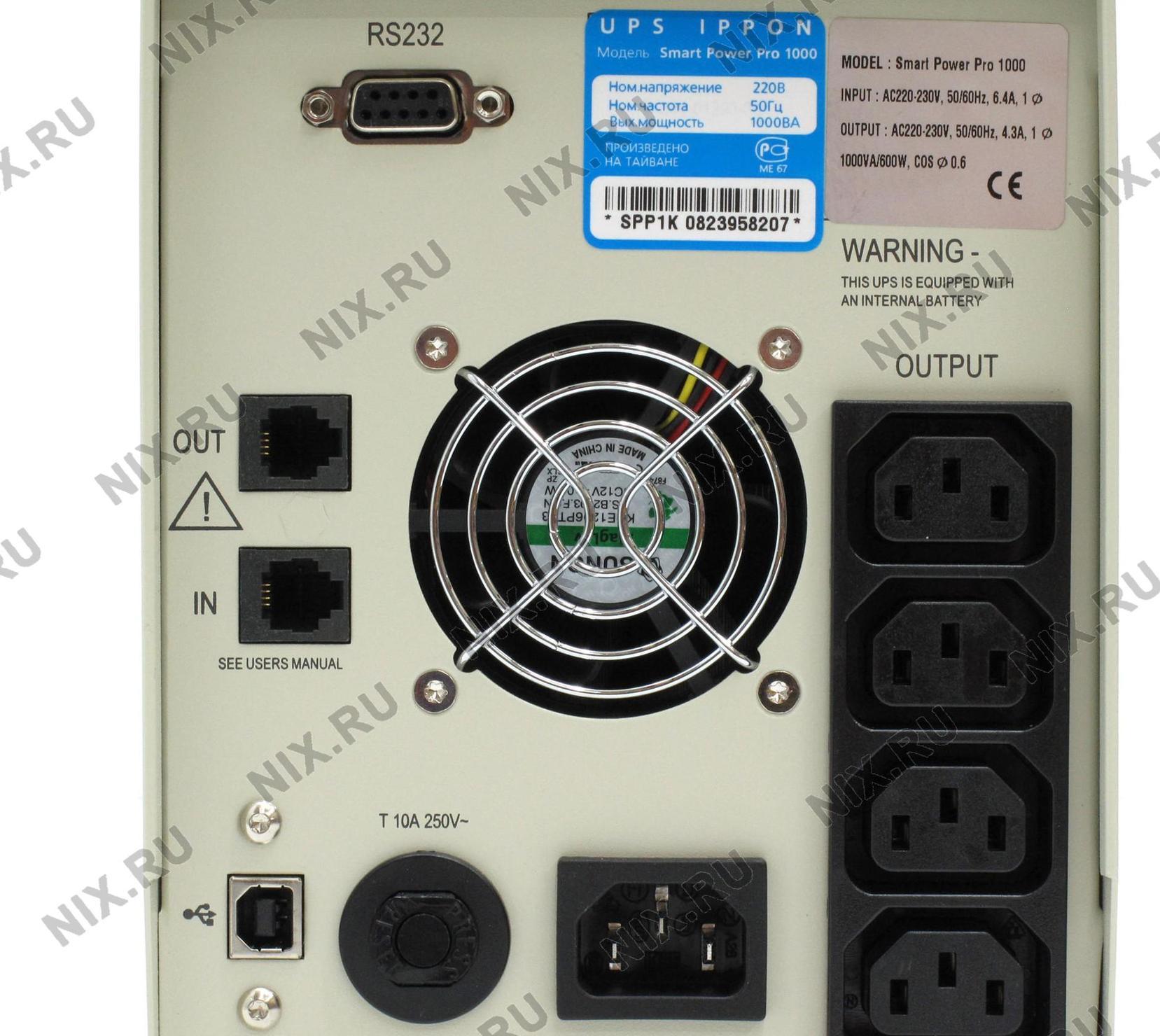 Ippon smart power pro 2000 инструкция