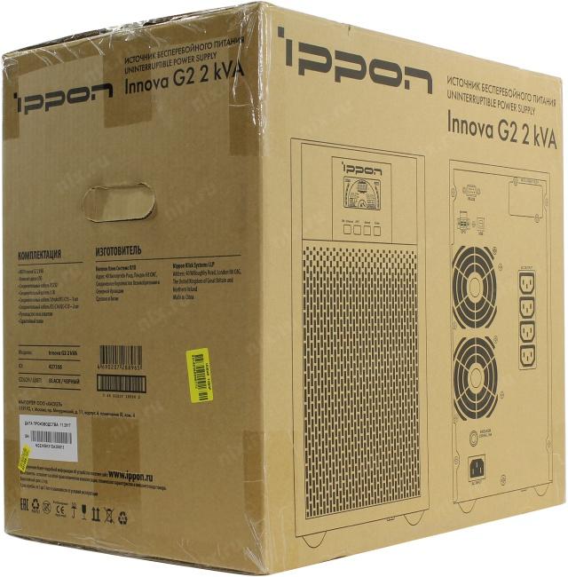 ИБП Ippon Innova G2 3000 2700Вт 3000ВА черный