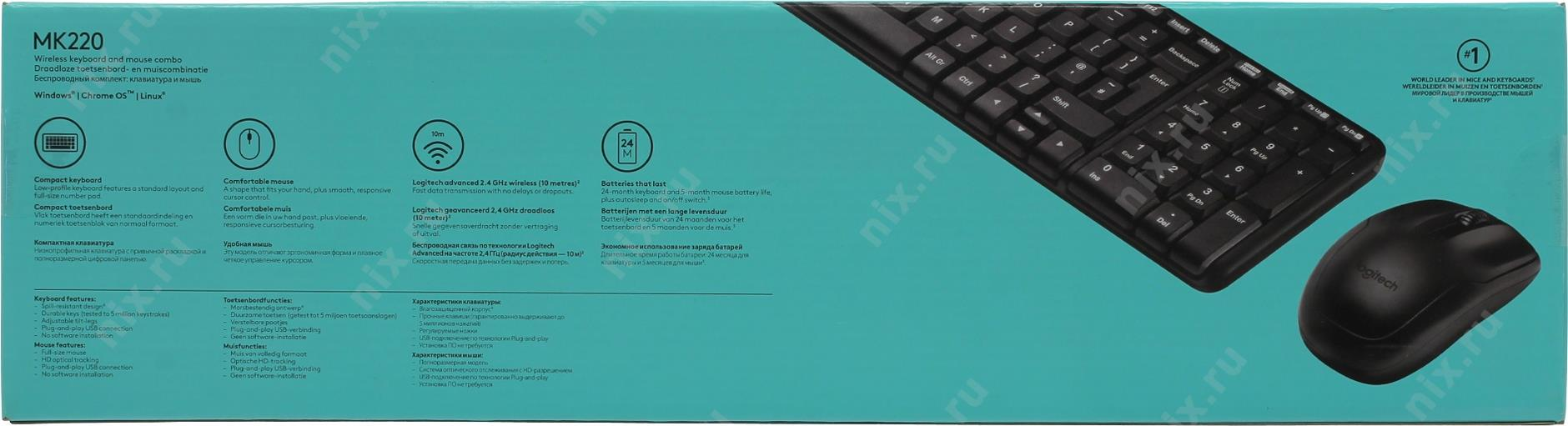 Info Harga Logitech Keyboard Plus Mouse Mk220 Wireles Update Wireless Combo Mk345 Garansi Resmi