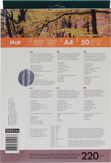 Фотобумага Lomond 0102144 матовая 220g/m2 A4 двухсторонняя 50 листов