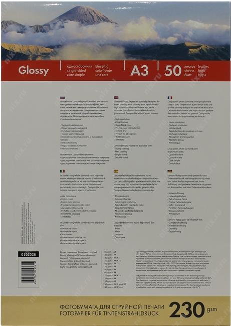 Бумага Lomond A3+ 210г/кв.м Glossy/Matte Photo Paper 20л 0102027