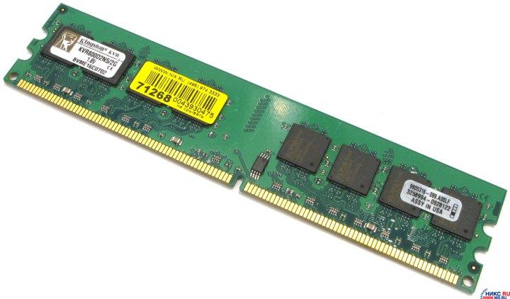Kingston KVR800D2N5/2G, вид основной
