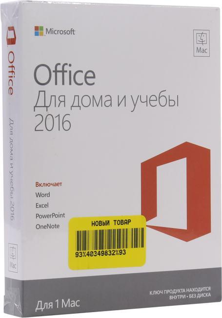 Скачать активатор office 2016 для windows 10 добавлена ссылка.