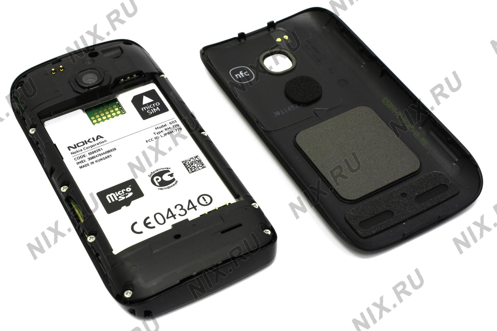Nokia 603 2gb White