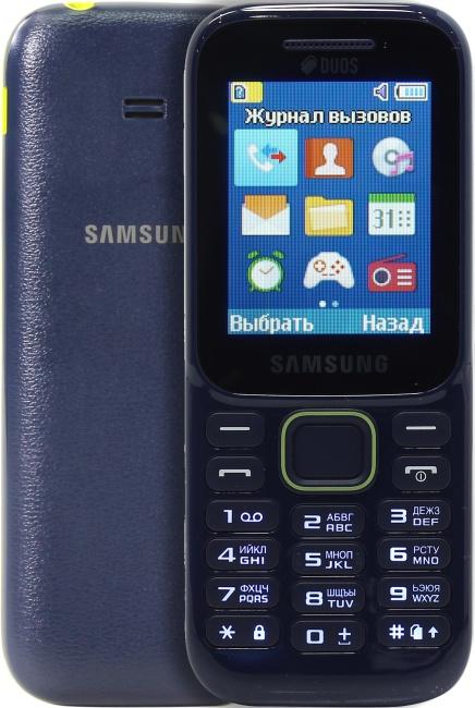 Мобильный телефон samsung b310 white отзывы телефон samsung n3510 от компании евросеть