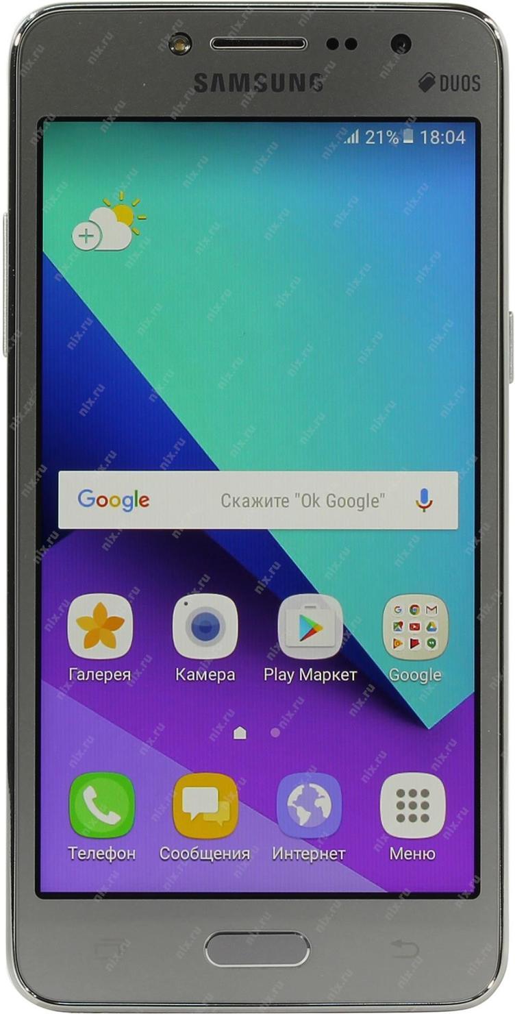 da867c4747435 Смартфон Samsung Galaxy J2 Prime SM-G532F Silver 8 Гб - купить, цена в  городе Волжский