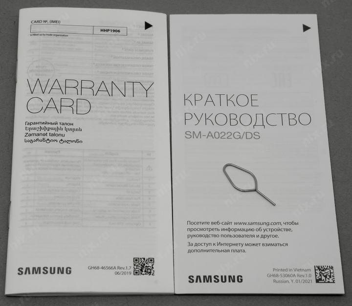 """Смартфон Samsung Galaxy A02 SM-A022GZKBSER Black (1.5GHz, 2Gb, 6.5""""1600x720, 4G+WiFi+BT, 32Gb+microSD, 13+2Mpx)"""