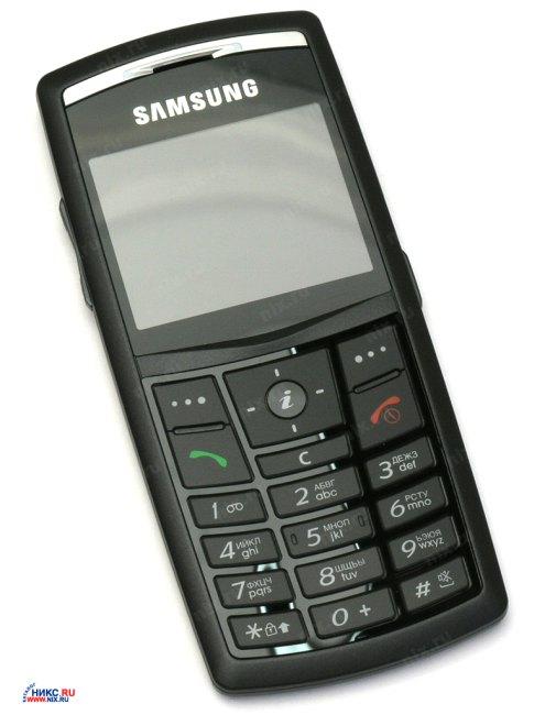 Мобильные телефоны samsung x 820 сервисный центр телефон samsung харьков