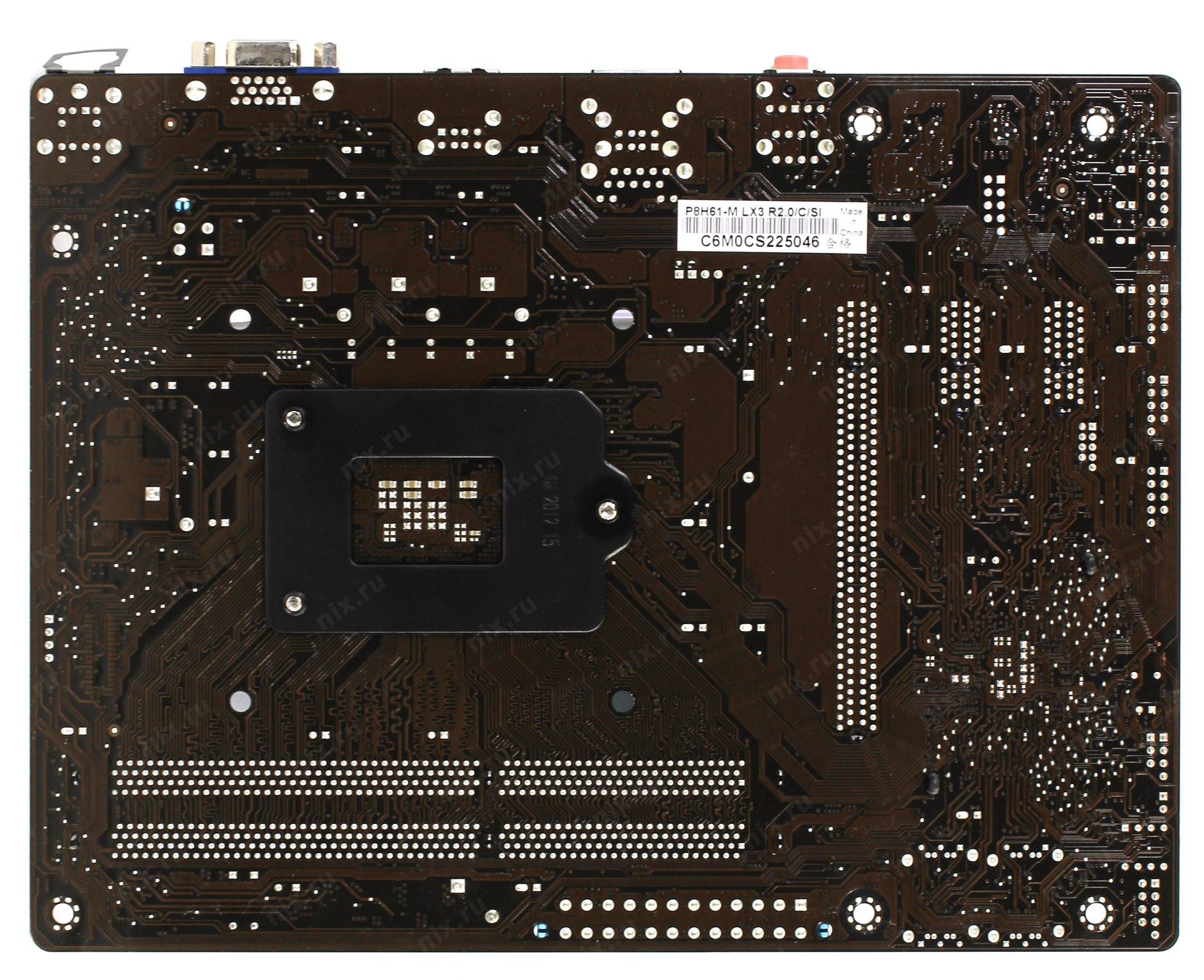 P8H61-M LX3 R2 0