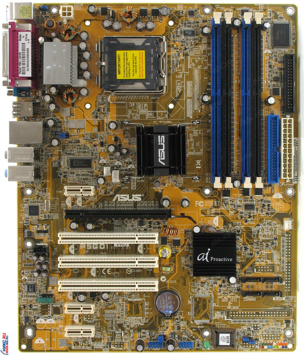 Motherboard ASUS P5GD1 PRO: review, features and reviews 58