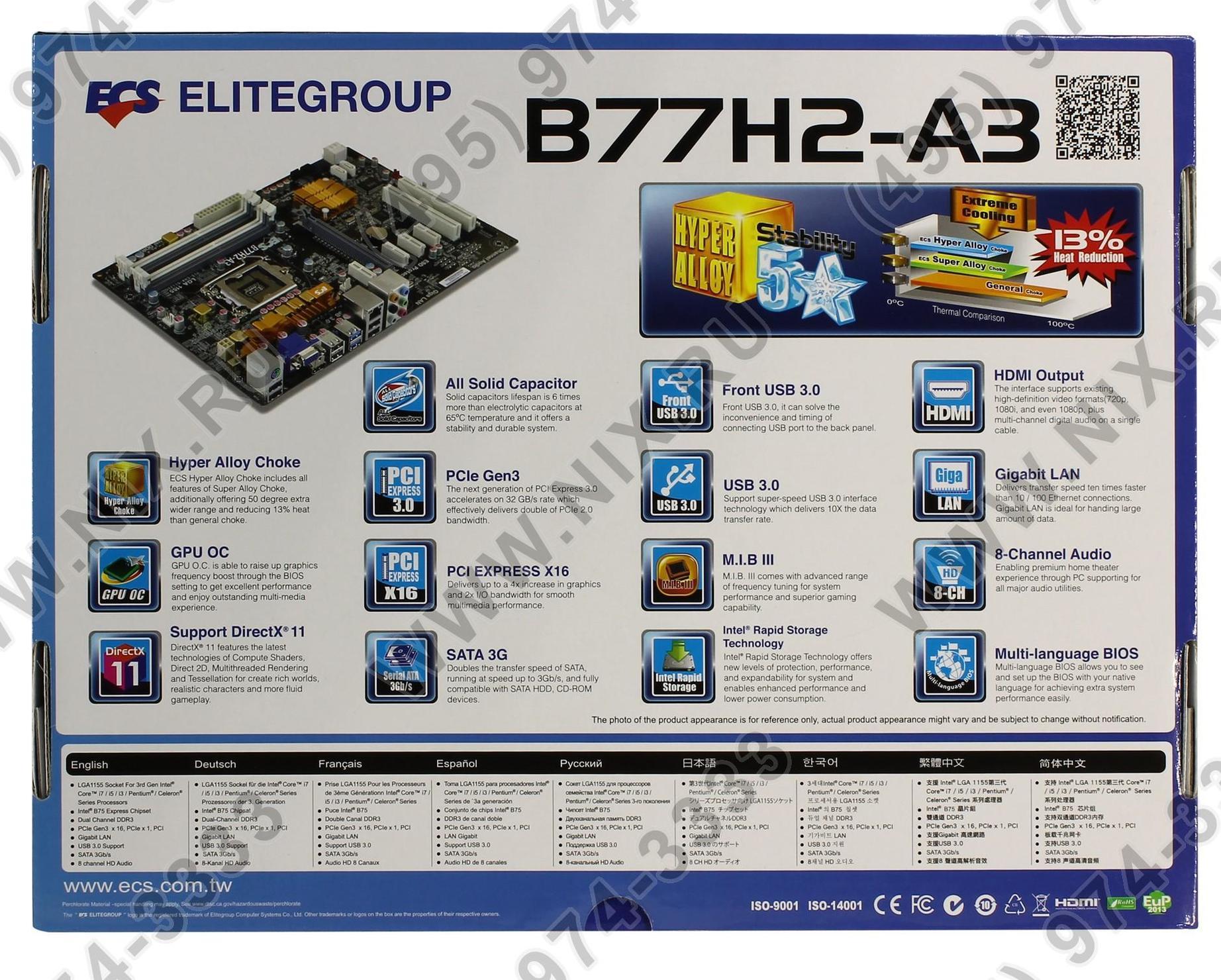 B77H2-A3 TREIBER WINDOWS 8