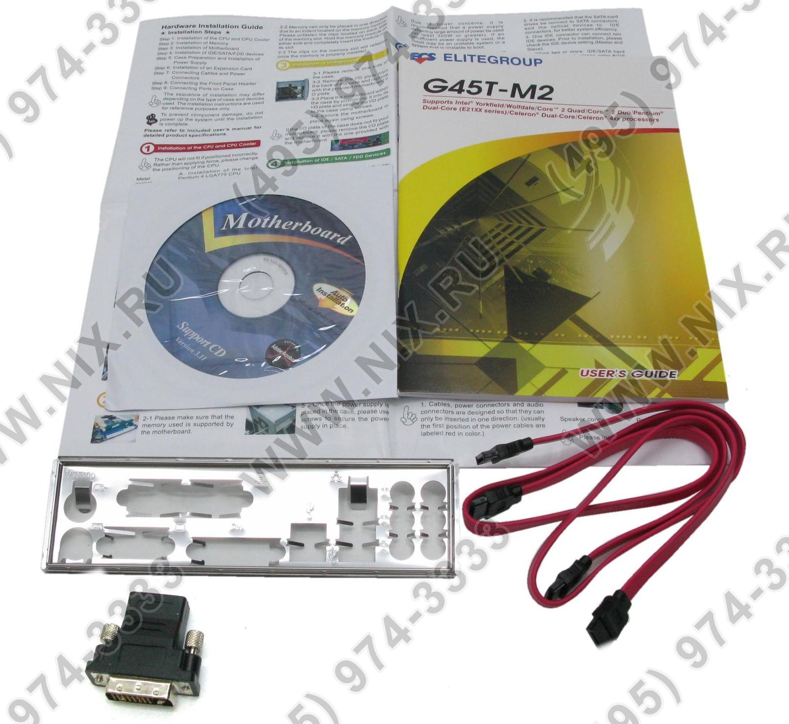 New Drivers: ECS G45T-M2 Realtek Audio
