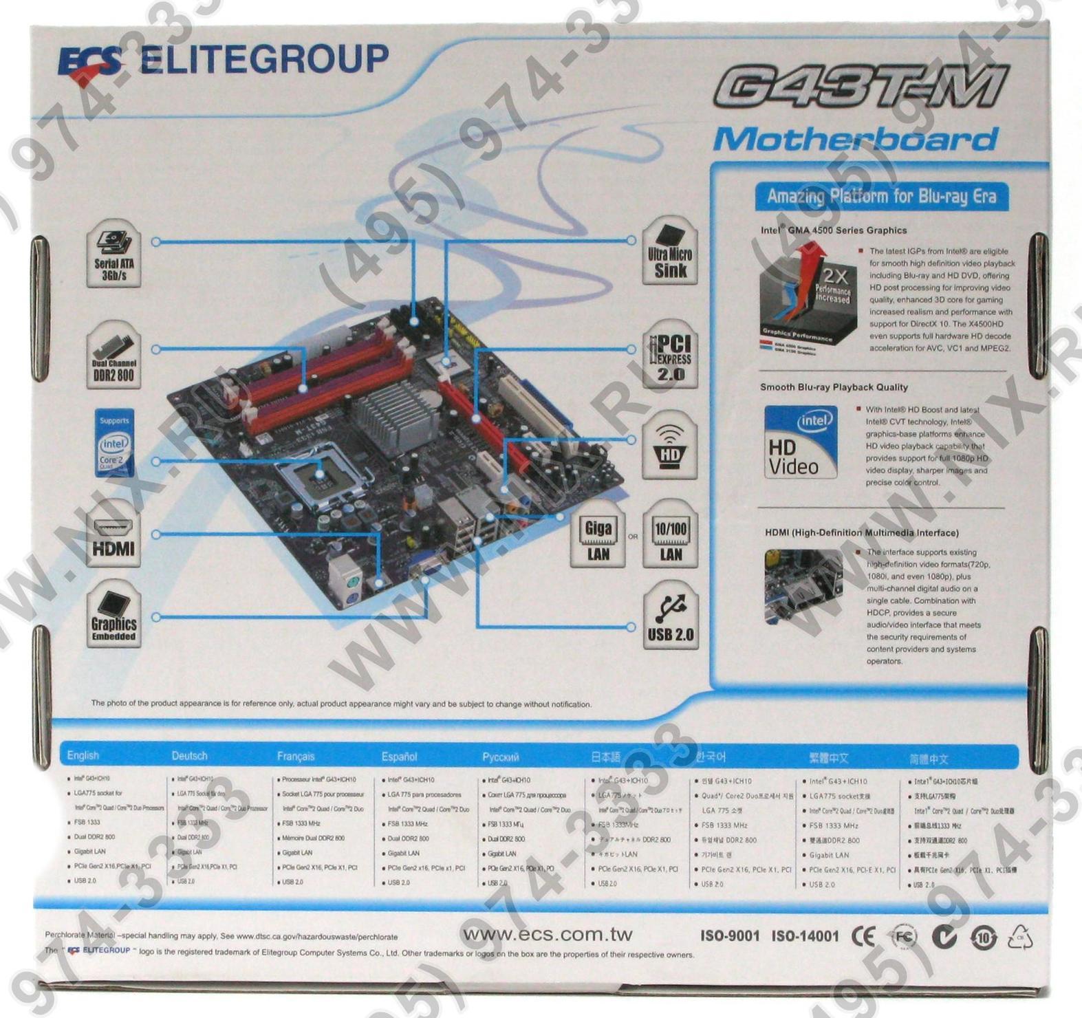Cpu Wiring Diagram