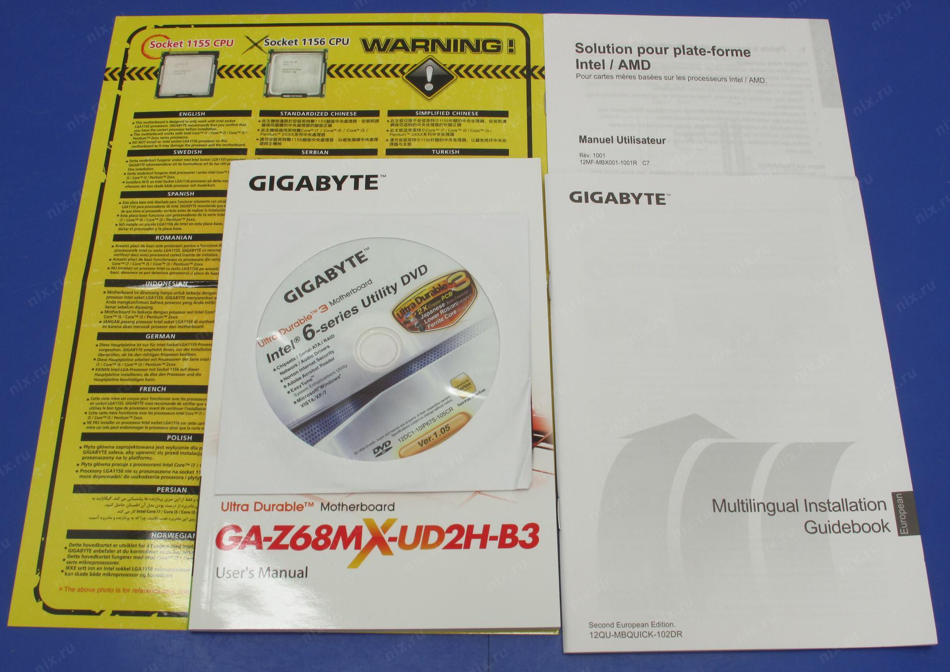 Driver UPDATE: Gigabyte GA-Z68MX-UD2H-B3 Marvel RAID