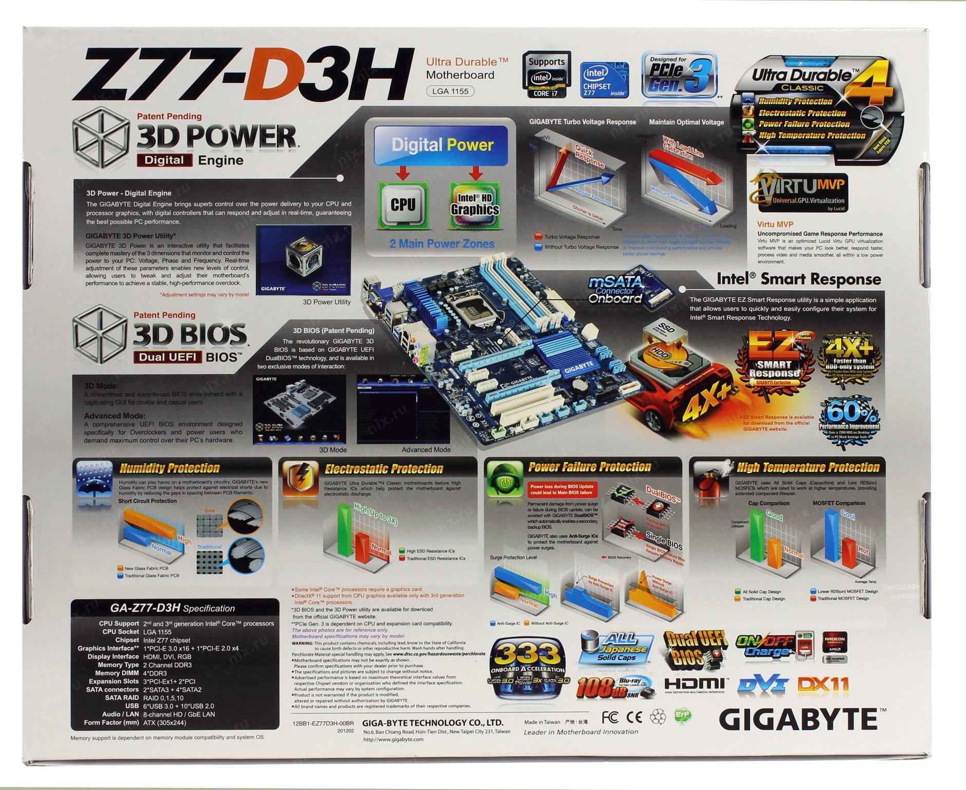 Gigabyte GA-Z77-D3H 3D Power Treiber