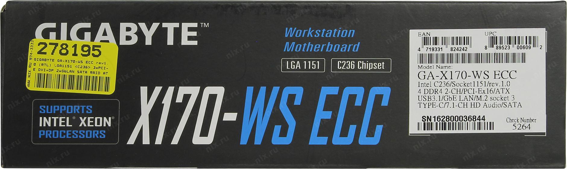 Driver: Gigabyte GA-X170-WS ECC ASMedia SATA