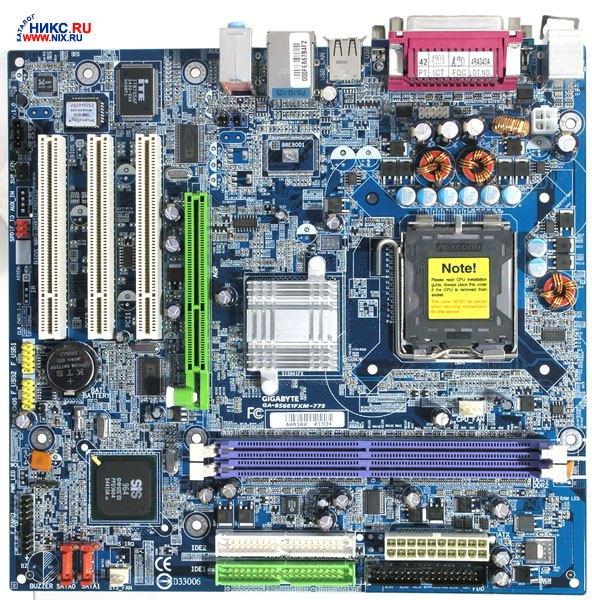 GIGABYTE GA-8S661FXM Drivers PC