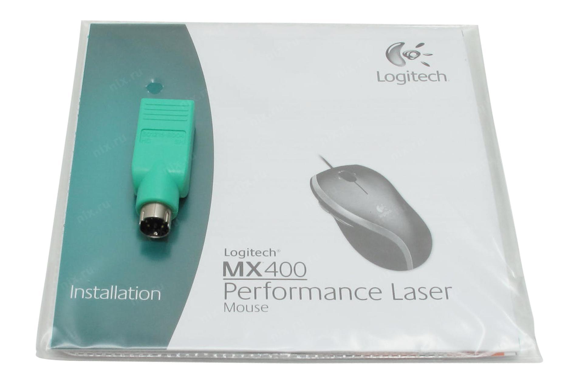 2781e8893b1 Logitech MX400 Performance Laser Mouse (RTL) USB&PS / 2 7btn+Roll < 931638>  — купить, цена и характеристики, отзывы