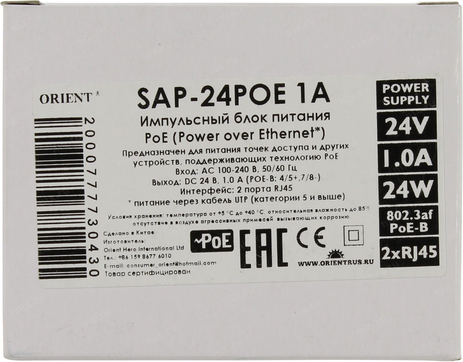 SAP-24POE 1A