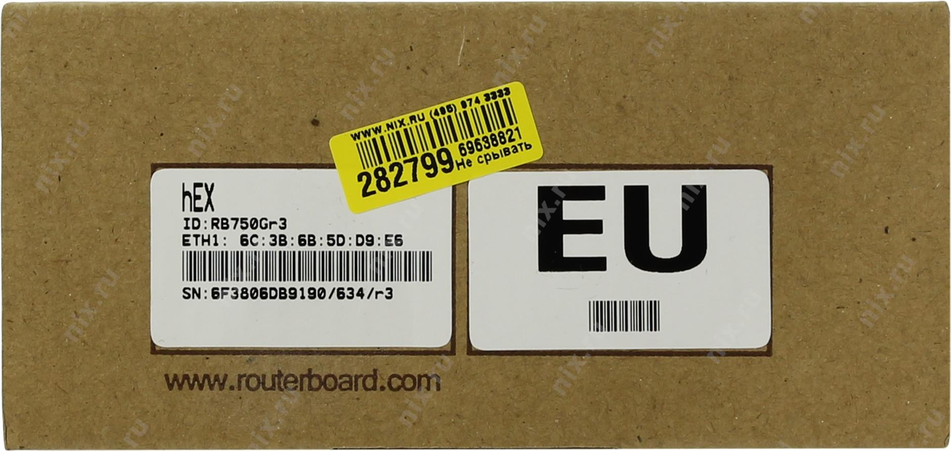 Mikrotik Routerboard Hex Rb750gr3 4 X Rj45 R3