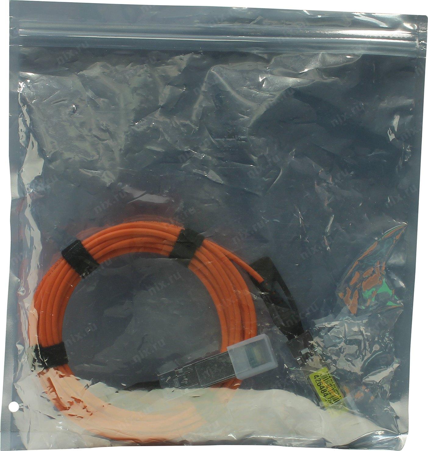 Direct Attach Active Optics Cable Mikrotik S+AO0005 SFP 5 m