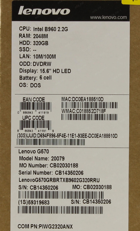 Драйвер lenovo g570 drivers windows xp.