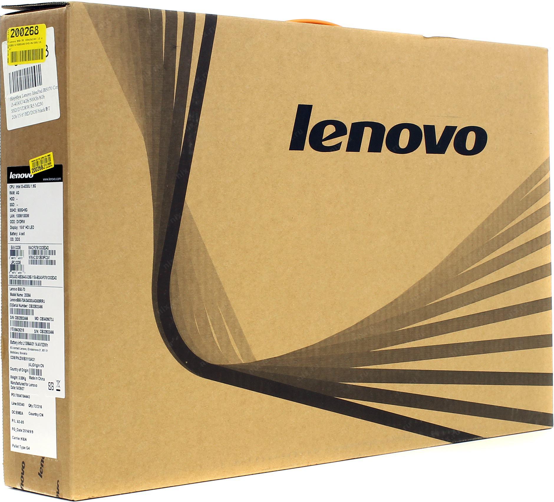 Ноутбук Lenovo B Series B50 70 — купить цена и характеристики отзывы