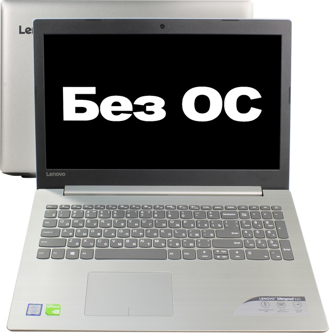Lenovo IdeaPad 320-15IKB, вид раскрытого ноутбука