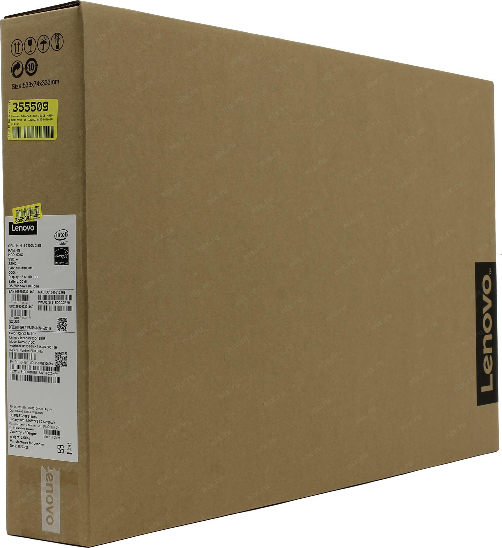IdeaPad 330 Series 330-15IKB