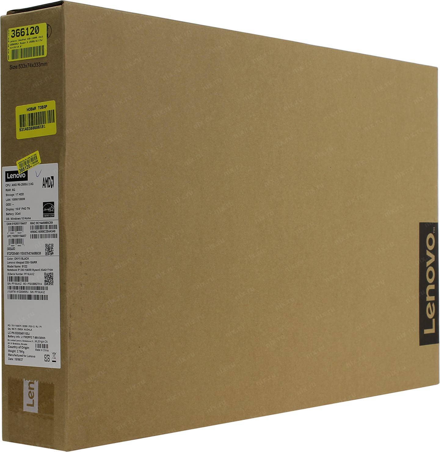 IdeaPad 330 Series 330-15ARR