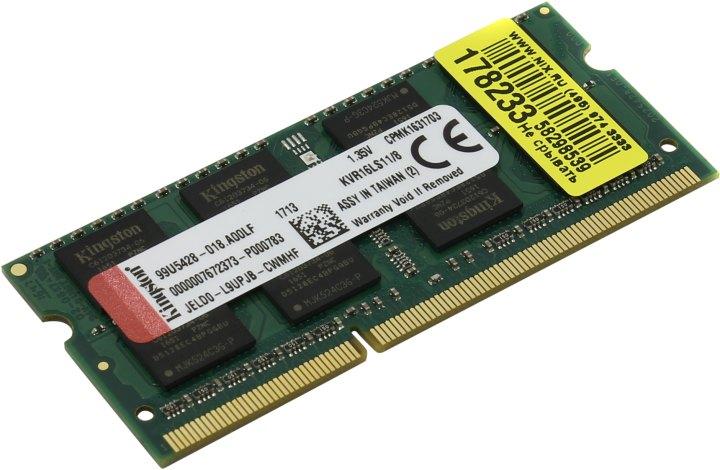 Модуль памяти Kingston DDR3 SO-DIMM 1333MHz PC3-10600 - 8Gb KVR1333D3S9/8G