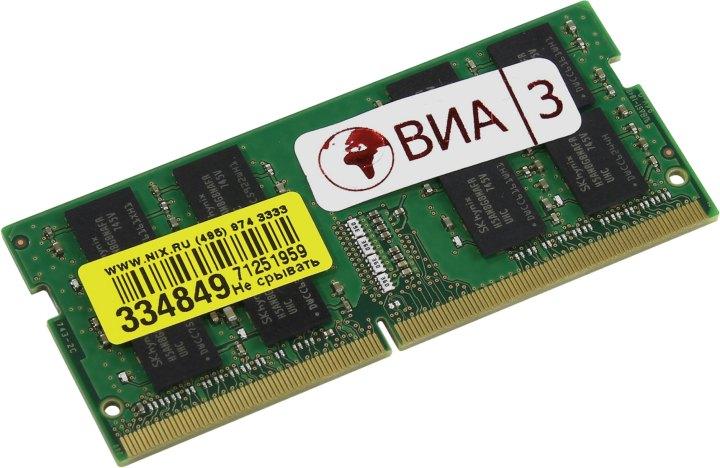 Original HYNIX DDR4 SODIMM 16Gb < PC4-19200 > (for NoteBook), вид основной
