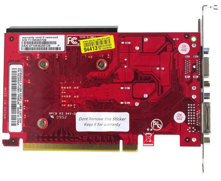 Gf9500gt 512mb ddr3 128b скачать драйвер
