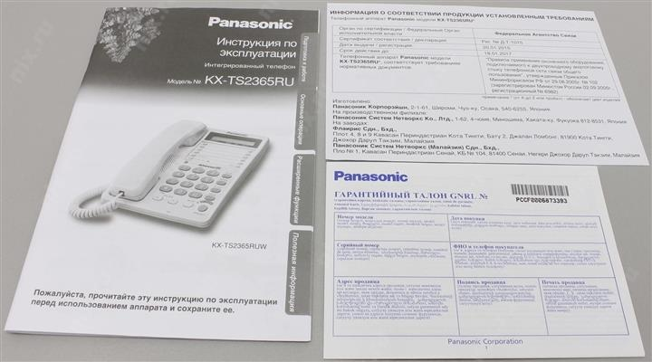 Телефон panasonic kx-ts2365ruw: купить дешево, отзывы с.