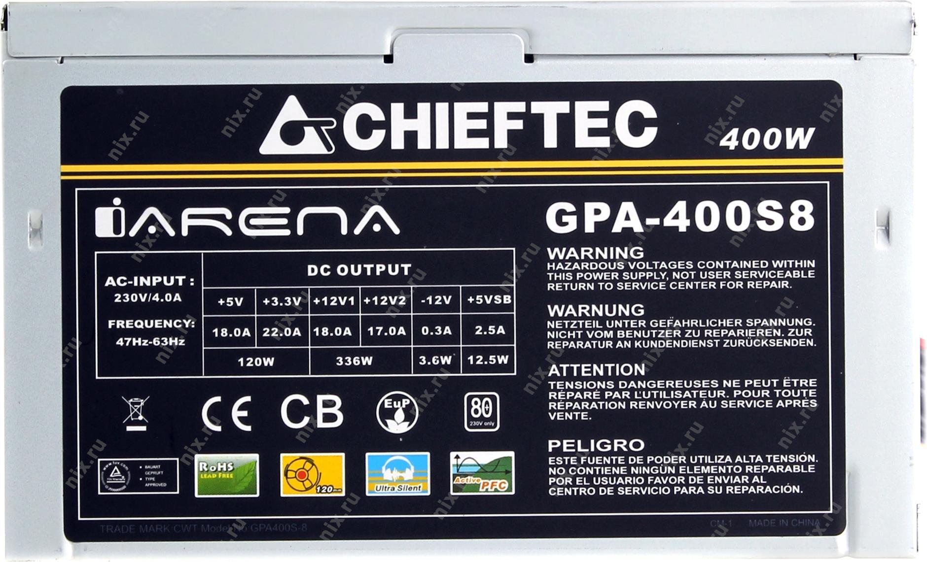 Блок питания Chieftec iARENA GPA-400S8 400 Вт — купить, цена и ...