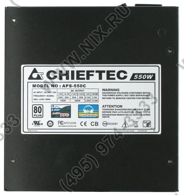 Блок питания ATX 450 Вт Super Power QoRi 450