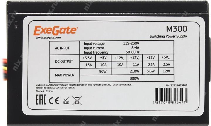 Блок питания ExeGate ATX-AA400 400W 253682