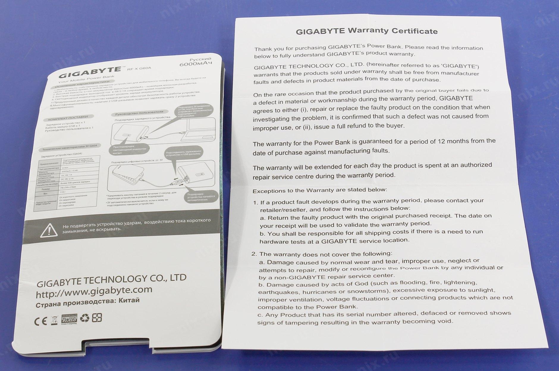 Внешний аккумулятор GIGABYTE OTG G60A (GZ-G60A1) — купить, цена и