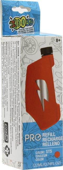 Redwood Картридж для Вертикаль Pro Brown 164065