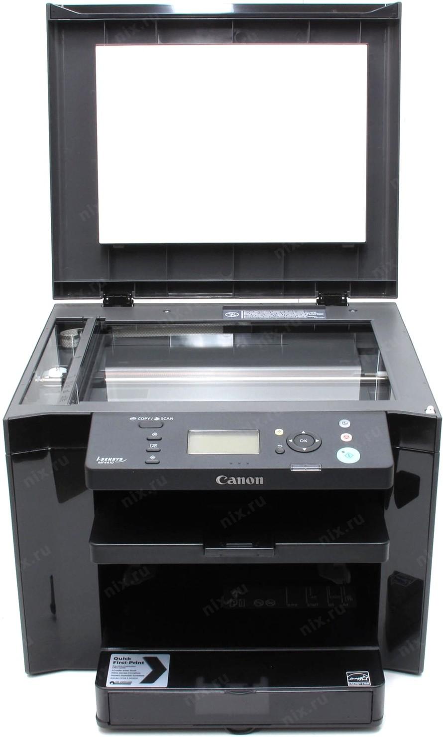 Canon 4410 драйвер сканера