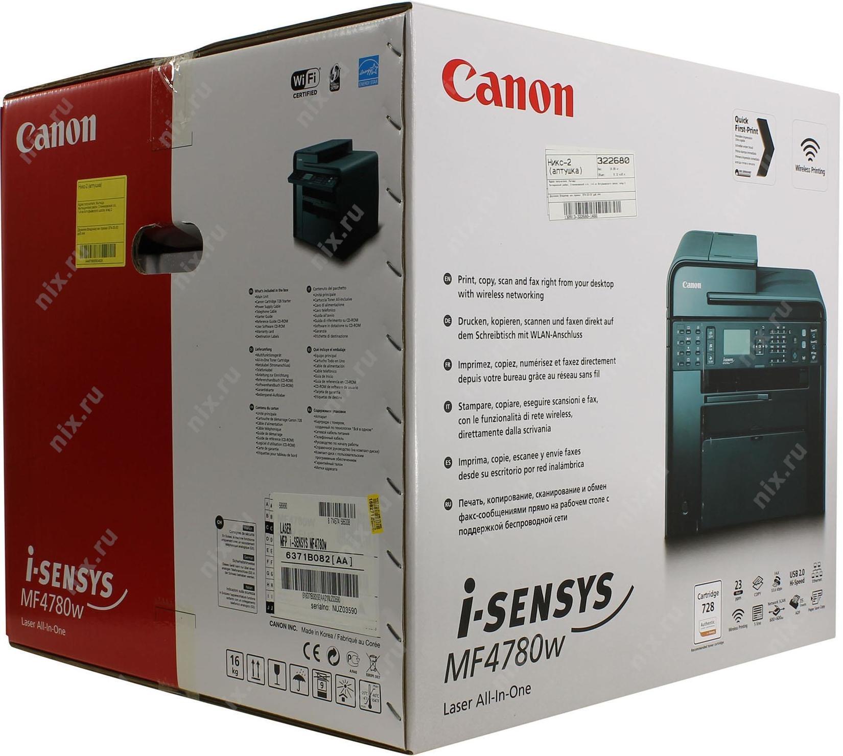 Canon I Sensys Mf4780w Hp Ink Tank 319 Z6z13a Md