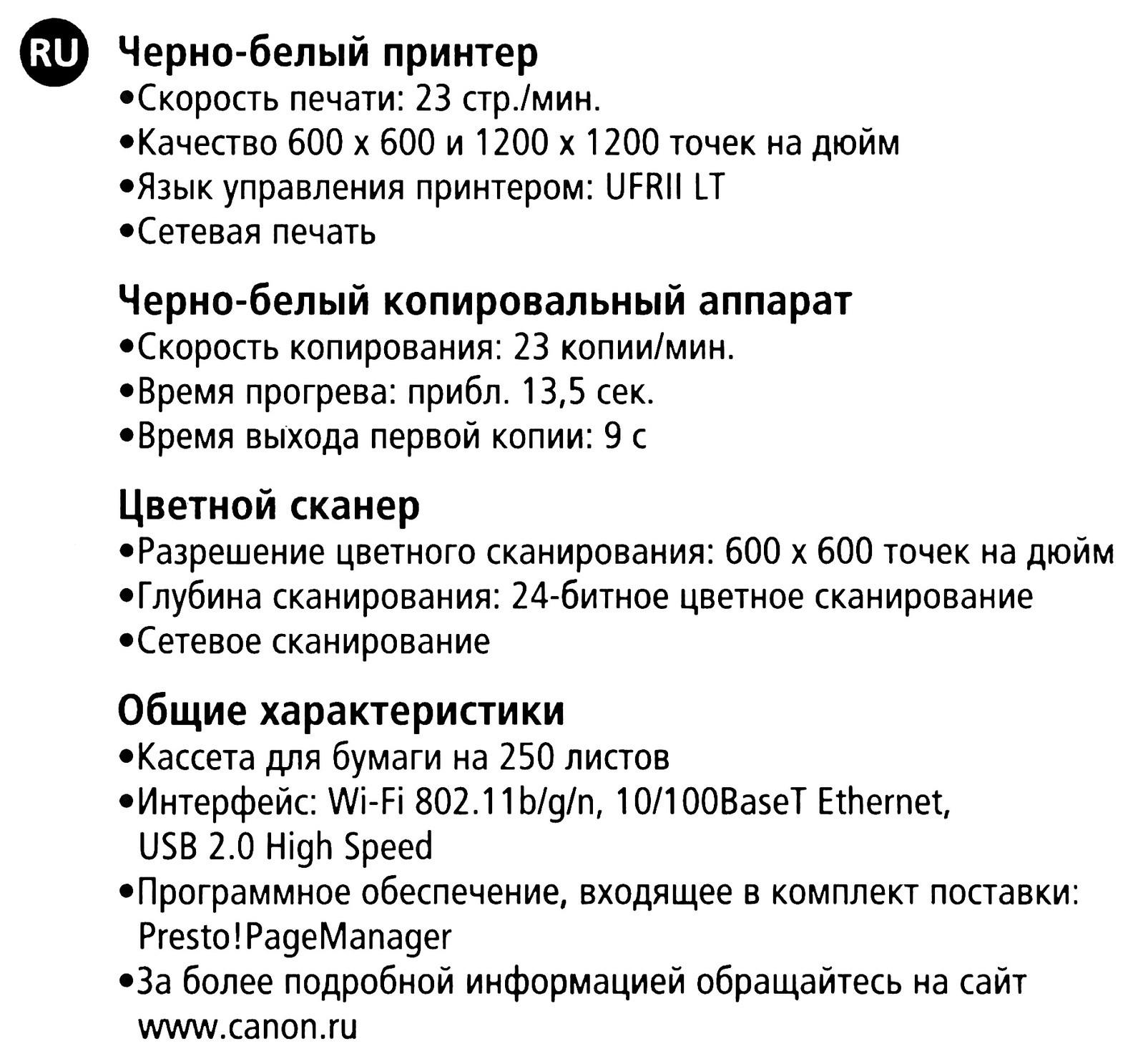 Скорость Недорого Подольск Лирика  bot telegram Йошкар-Ола