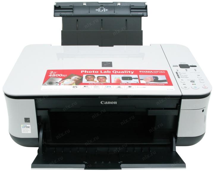 Драйвер для принтера canon mp260 скачать бесплатно