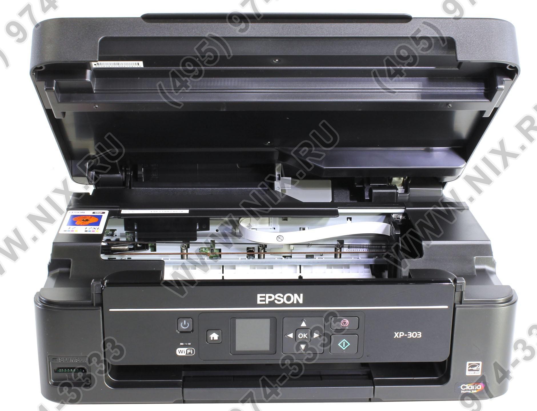 Скачать драйвер на принтер epson xp 303