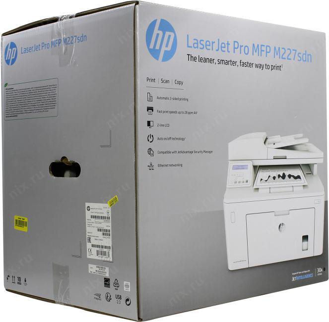 Печатающая головка HP C5019A №84 для DesignJet 10PS 20PS 50PS черный