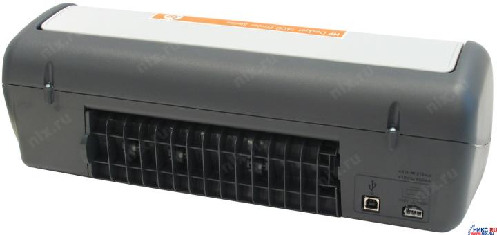HP D1460 TÉLÉCHARGER DRIVER IMPRIMANTE
